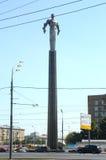 Μνημείο στη θερμότητα Αύγουστος της Yuri Gagarin Leninsky Prospekt Στοκ Εικόνες