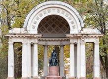 Μνημείο στη Μαρία Feodorovna Pavlovsk, Ρωσία στοκ εικόνα με δικαίωμα ελεύθερης χρήσης