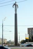 Μνημείο στη Yuri Gagarin Leninsky Prospekt Στοκ φωτογραφίες με δικαίωμα ελεύθερης χρήσης