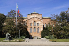 Μνημείο στον άγνωστο στρατιώτη στη Sofia Στοκ φωτογραφίες με δικαίωμα ελεύθερης χρήσης