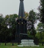 μνημείο στον άθλο των στρατιωτών στοκ φωτογραφίες
