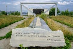 Μνημείο στον επιστήμονα Mendeleev Δ Ι σε ανώτερο Ufaley Στοκ φωτογραφία με δικαίωμα ελεύθερης χρήσης