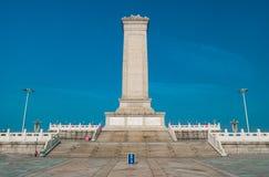 Μνημείο στους ήρωες των ανθρώπων στην πλατεία Tian'anmen, Πεκίνο Στοκ Εικόνες