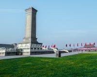 Μνημείο στους ήρωες των ανθρώπων στην πλατεία Tian'anmen, Πεκίνο Στοκ εικόνα με δικαίωμα ελεύθερης χρήσης