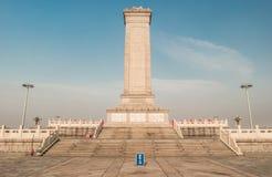 Μνημείο στους ήρωες των ανθρώπων στην πλατεία Tian'anmen, Πεκίνο Στοκ φωτογραφία με δικαίωμα ελεύθερης χρήσης