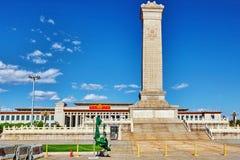 Μνημείο στους ήρωες των ανθρώπων στην πλατεία Tian'anmen - το τρίτο Στοκ φωτογραφία με δικαίωμα ελεύθερης χρήσης
