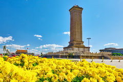 Μνημείο στους ήρωες των ανθρώπων στην πλατεία Tian'anmen - το τρίτο Στοκ Εικόνες
