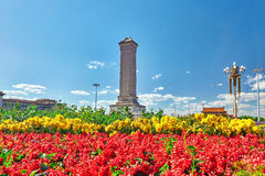 Μνημείο στους ήρωες των ανθρώπων στην πλατεία Tian'anmen - το τρίτο Στοκ φωτογραφίες με δικαίωμα ελεύθερης χρήσης