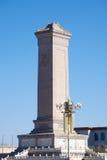 Μνημείο στους ήρωες των ανθρώπων στο πλατεία Tiananmen στο Πεκίνο, Κίνα Στοκ φωτογραφία με δικαίωμα ελεύθερης χρήσης