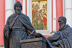 Μνημείο στους αδελφούς Likhud εκπαιδευτικών μοναχών Στοκ εικόνα με δικαίωμα ελεύθερης χρήσης