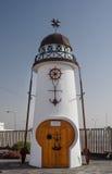 Μνημείο στους μάρτυρες της θάλασσας Arrecife, Lanzarote Στοκ εικόνα με δικαίωμα ελεύθερης χρήσης