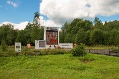 Μνημείο στους μαχητές και τους διοικητές του δεύτερου στρατού κλονισμού στοκ εικόνα