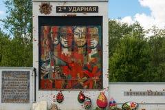 Μνημείο στους μαχητές και τους διοικητές του δεύτερου στρατού κλονισμού στοκ εικόνες με δικαίωμα ελεύθερης χρήσης