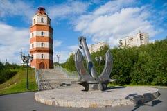 Μνημείο στους ναυτικούς που πέθαναν στον περίοδο ειρήνης Στοκ Φωτογραφίες