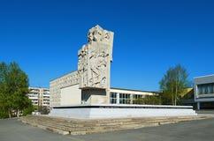 Μνημείο στους οικοδόμους της πόλης Nizhny Tagil Στοκ Φωτογραφία