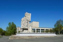 Μνημείο στους οικοδόμους της πόλης Nizhny Tagil Στοκ Εικόνα