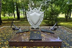 Μνημείο στους υπαλλήλους του γραφείου του στρατιωτικού κατηγόρου. Kaliningrad, Ρωσία Στοκ φωτογραφία με δικαίωμα ελεύθερης χρήσης
