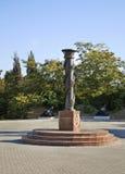 Μνημείο στους υπερασπιστές της Σεβαστούπολης Σεβαστούπολη Ουκρανία Στοκ φωτογραφίες με δικαίωμα ελεύθερης χρήσης
