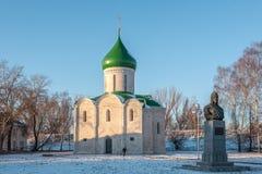 Μνημείο στο Αλέξανδρο Nevsky Στοκ εικόνα με δικαίωμα ελεύθερης χρήσης