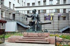 Μνημείο στο βομβαρδιστικό Vasily Korchmin Στοκ φωτογραφίες με δικαίωμα ελεύθερης χρήσης