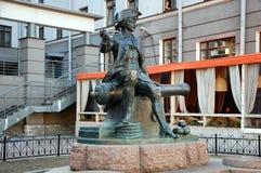 Μνημείο στο βομβαρδιστικό Vasily Korchmin Στοκ εικόνα με δικαίωμα ελεύθερης χρήσης