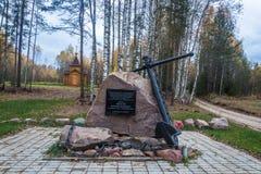 Μνημείο στο ναύαρχο Chichagov Β Υ Ρωσικός ναύαρχος της Catherine Στοκ Φωτογραφία