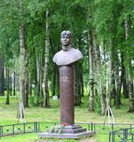 Μνημείο στο ρωσικό ποιητή Sergey Yesenin στοκ φωτογραφία