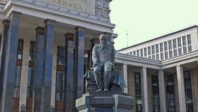 Μνημείο στο ρωσικό συγγραφέα Fyodor Dostoevsky στη Μόσχα στοκ εικόνες με δικαίωμα ελεύθερης χρήσης