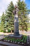 Μνημείο στο ρωσικό architector Lvov σε Torzhok, Ρωσία Στοκ φωτογραφία με δικαίωμα ελεύθερης χρήσης