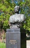 Μνημείο στο τσάρο Αλέξανδρος ΙΙ απελευθερωτών σε Pleven Στοκ Εικόνες