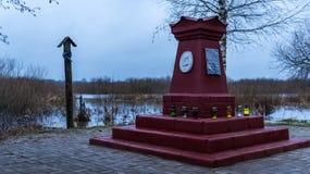 Μνημείο της δεύτερης γέφυρας που χτίζεται το 1812 στον ποταμό Berezina, Λευκορωσία Στοκ φωτογραφία με δικαίωμα ελεύθερης χρήσης