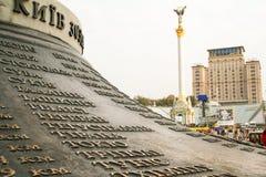 μνημείο του Κίεβου ανεξ&al Στοκ φωτογραφία με δικαίωμα ελεύθερης χρήσης