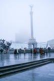 μνημείο του Κίεβου ανεξ&al Στοκ Εικόνα