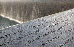 9/11 μνημείο Στοκ φωτογραφίες με δικαίωμα ελεύθερης χρήσης