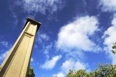 μνημείο Στοκ Φωτογραφία
