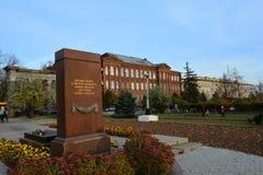 μνημείο Στοκ φωτογραφίες με δικαίωμα ελεύθερης χρήσης