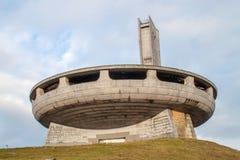 Μνημείο Buzludzha Στοκ Εικόνες