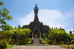 Μνημείο Denpasar Sandhi Bajra Στοκ εικόνα με δικαίωμα ελεύθερης χρήσης