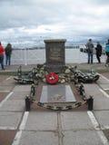 Μνημείο Peterhof στοκ εικόνα με δικαίωμα ελεύθερης χρήσης