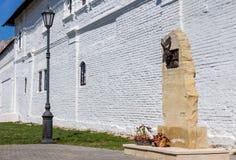 Μνημείο Sviyazhsk στοκ φωτογραφία