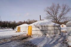 Μογγολικό yurt στο χωριό Στοκ Εικόνες