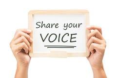 Μοιραστείτε τη φωνή σας στοκ εικόνες