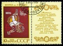 """Μολδαβικό επικό ποίημα """"Mioritsa """", επικά ποιήματα των εθνών της ΕΣΣΔ serie, circa 1989 στοκ εικόνες"""