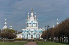 Μονή Smolny καθεδρικών ναών Smolny, Αγία Πετρούπολη Στοκ φωτογραφία με δικαίωμα ελεύθερης χρήσης