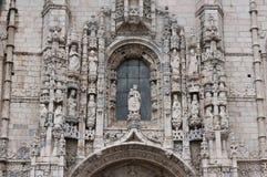 Μοναστήρι Βηθλεέμ, πυίδα λεπτομέρεια Jeronimos Στοκ Εικόνα