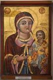 μοναστήρι θρησκευτικό ST ε ελεύθερη απεικόνιση δικαιώματος