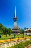 Μοναστήρι της Peri από Sapanta, Ρουμανία Στοκ Φωτογραφίες