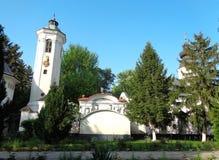 Μοναστήρι hodos-Bodrog - άποψη από το προαύλιο του μοναστηριού Στοκ Φωτογραφία