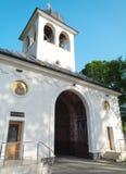 Μοναστήρι hodos-Bodrog - είσοδος μέσα στο προαύλιο του μοναστηριού Στοκ εικόνα με δικαίωμα ελεύθερης χρήσης