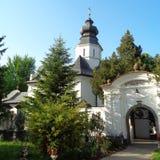 Μοναστήρι hodos-Bodrog - είσοδος μέσα στο προαύλιο του μοναστηριού Στοκ Εικόνες